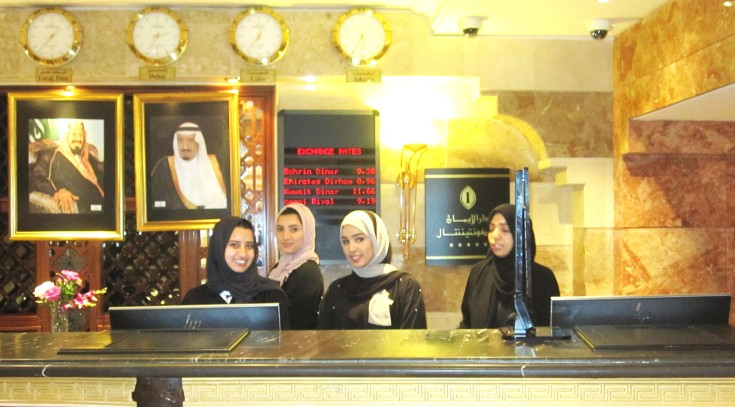Reception at the Hotel Intercontinental Dar Al Iman